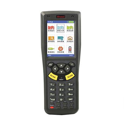 AMS-2000Pro移动条码数据采集终端/库房盘点机/PDA