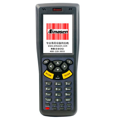 AMS-2000WIFI无线条码数据采集器/库房盘点机/PDA