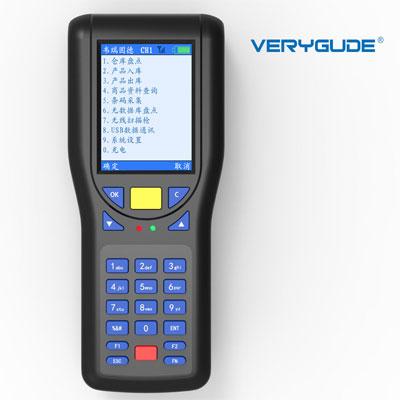 韦瑞固德W-1800PRO无线条码扫描枪/库房盘点机/PDA