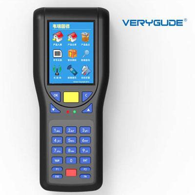 韦瑞固德W-1800WIFI无线条码数据采集器/ 盘点机/ PDA