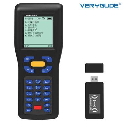 韦瑞固德W-1000无线条码扫描器/数据采集器/盘点机