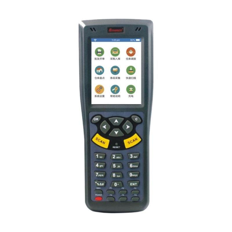 AMS-2000W无线WIFI条码数据采集器/库房盘点机/PDA(一维/二维)